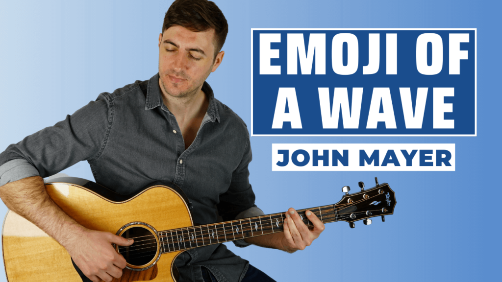 Emoji of a Wave Guitar Lesson